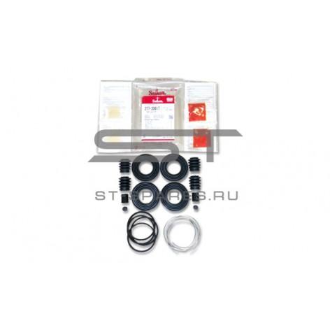 Ремкомплект ручного тормоза малый ISUZU 8971686350